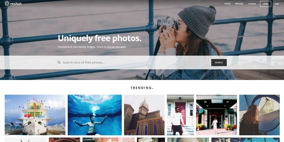 Image of Reshot's site homepage